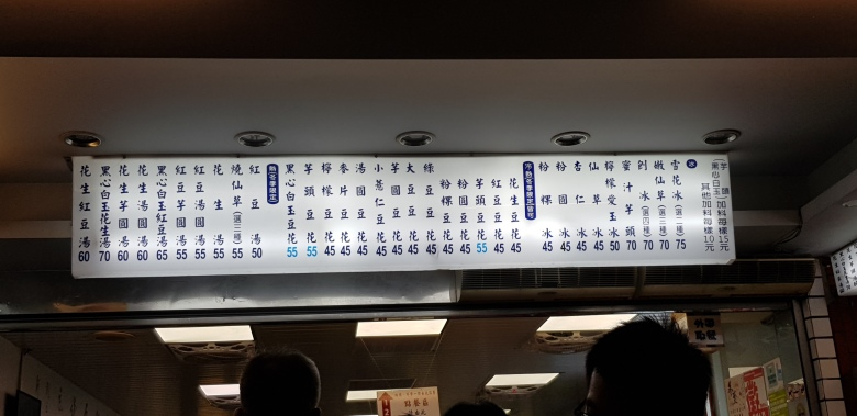 20181222_211209