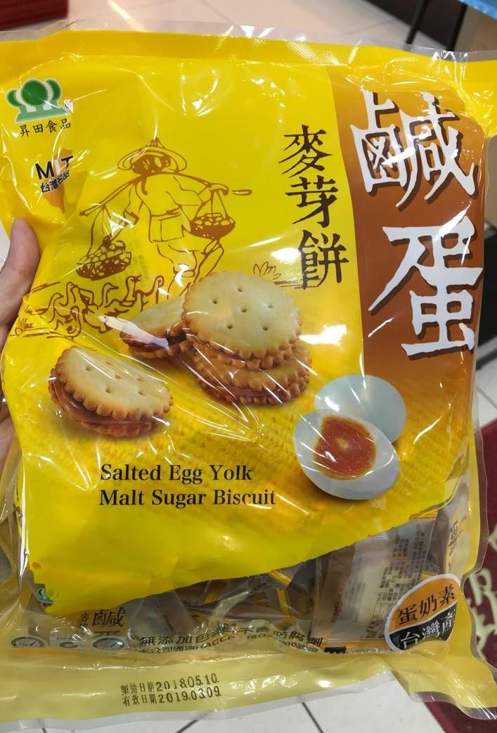 taiwan_yummy_salted_egg_yolk_malt_sugar_biscuits_500g_1526782916_5160d22f