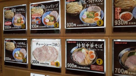 part-of-the-ramen-menu