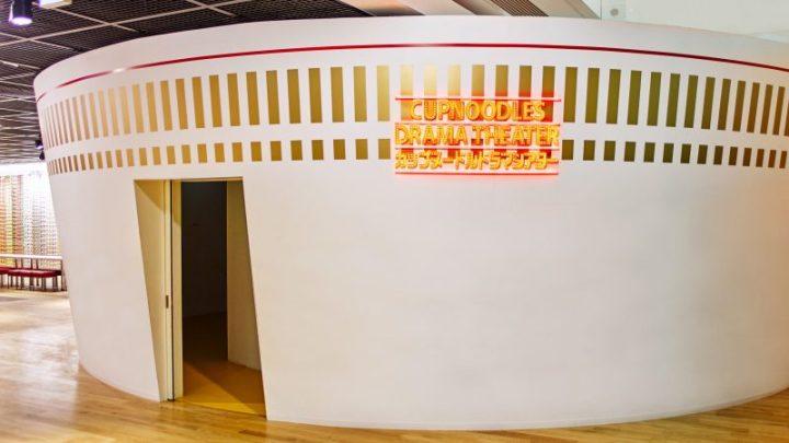 theater-main-800x450